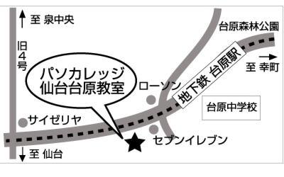 ステップワールド英語スクール仙台台原駅前校の地図